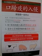 漢字怖いよ。
