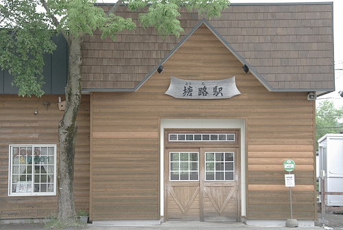 釧網本線 塘路駅