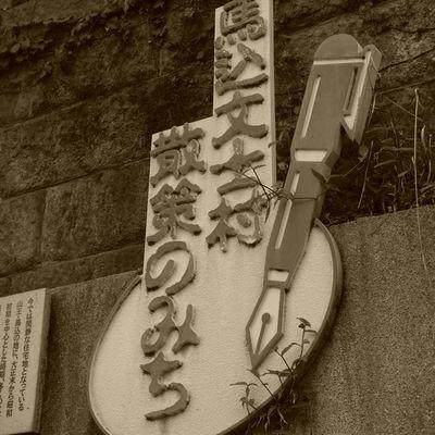 20080913大森02