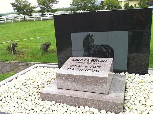 ナリタブライアンのお墓。記念館は、閉館中。