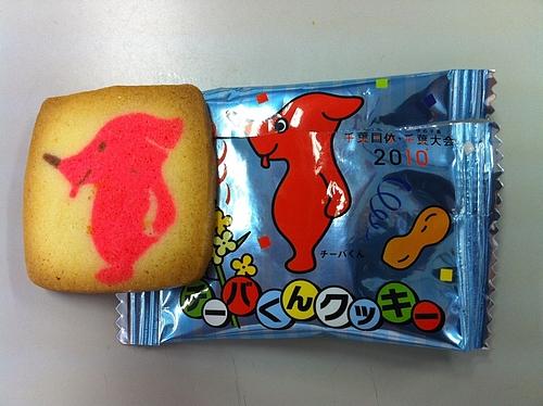 チーバくんクッキー、異常な発色。