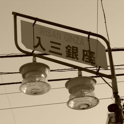 大森北06