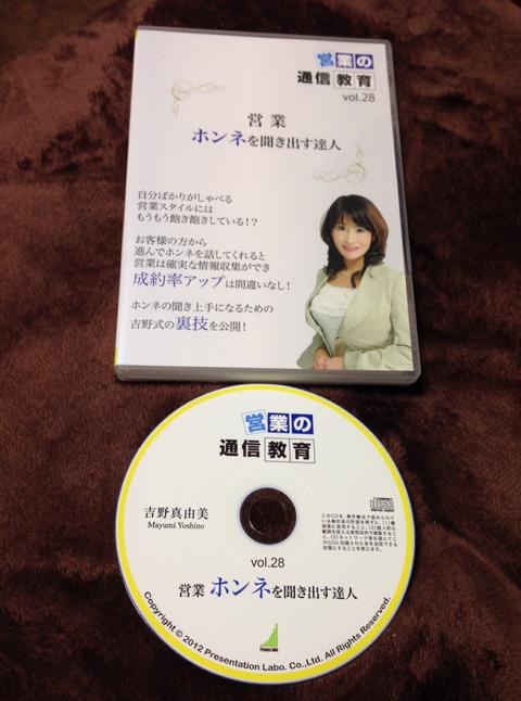 yosino33333_03