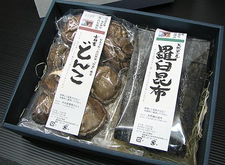 天然昆布・椎茸セット