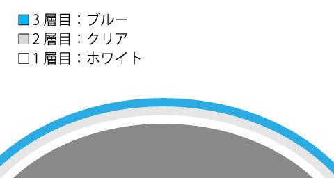 青ペーパー掛け01