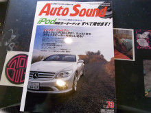 $トップブルブログ  kingz of sounds Audio&Alarm