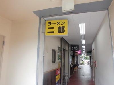 jiro_fuchu_01