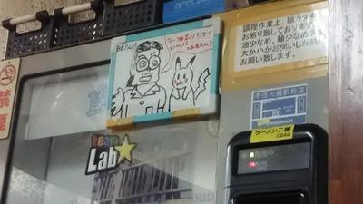 jiro_senju_02