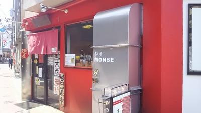 monse_02