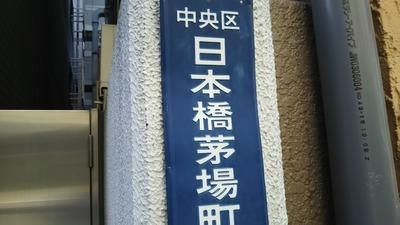 syouwa_05