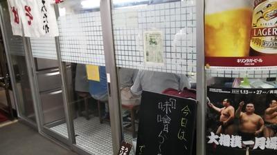 mitaka_miso_01