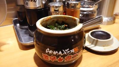 kagetsu_arashi_mitakaminami_05