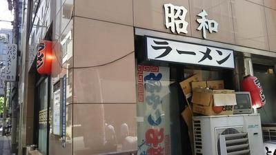 syouwa_01