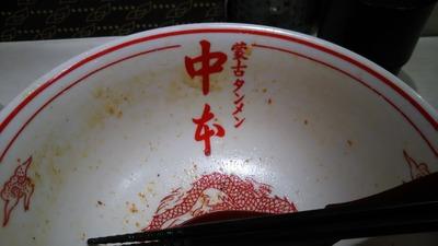 nakamoto_meguro_04