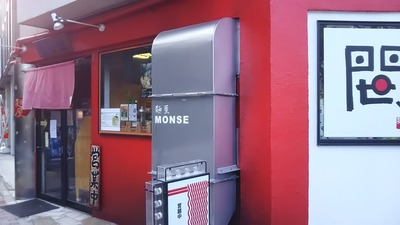monse_01