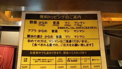 mashimashi_OGKB_05