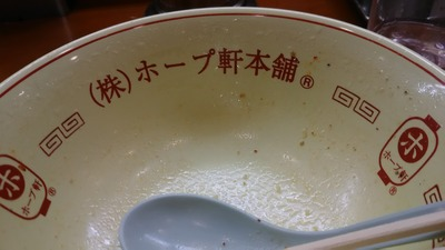 hopeken_kichijoji_05