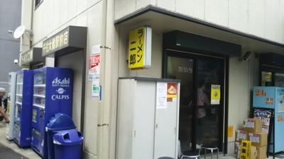 jiro_senju_04