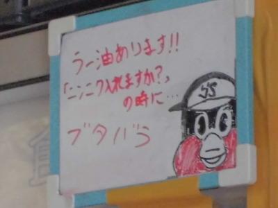 jiro_senju_03