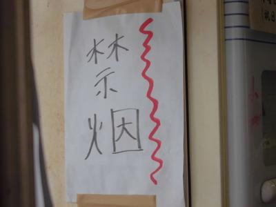 jiro_matsudo_02