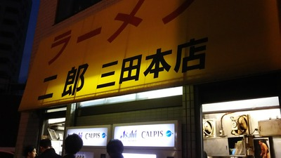 jiro_mita_03