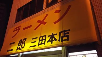 jiro_mita_01
