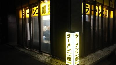 jiro_shinbashi_01