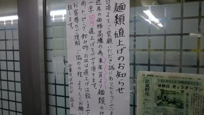 mitaka_02