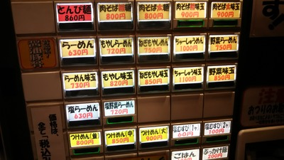 sengokujiman_02