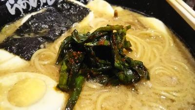 kagetsu_arashi_mitakaminami_06