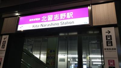 kitanara_taisyoken_08