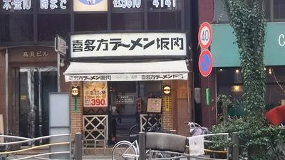 koboshi_02