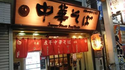 tsushima_01