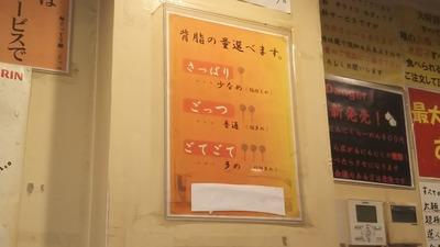gottsu_shinkoiwa_02