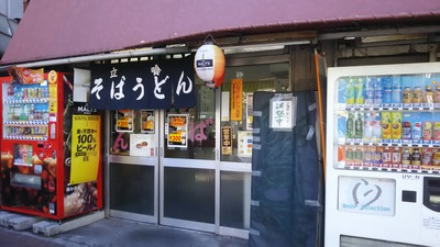 mitaka_satou_01