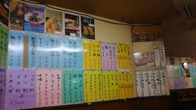 shinanoji_02