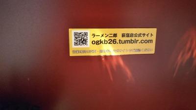 jiro_ogikubo_04