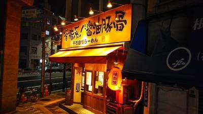 sengokujiman_01