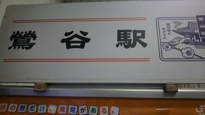 uguisudani_01