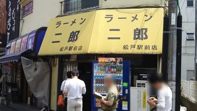 jiro_matsudo_01