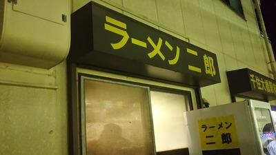 jiro_senju_01