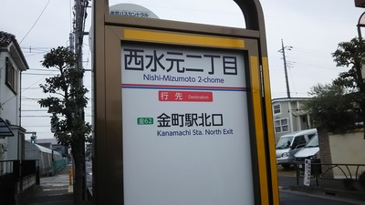ichiban_07