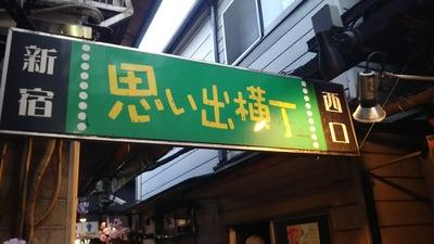 nishiguchi_01