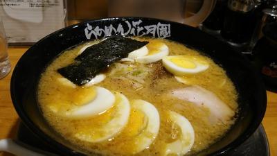 kagetsu_arashi_mitakaminami_03