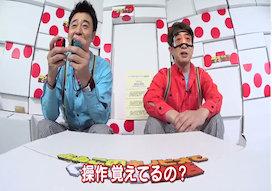 【第一回】『よゐこのキノピオでぐるぐる生活』【3DS/Nintendo Switch新作 進め! キノピオ隊長実況プレイ】