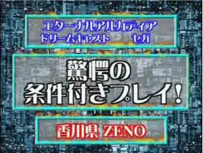 0ef4ecc7.jpg