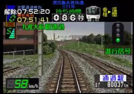 【TAS】鹿児島本線811系快速【電車でGo!Pro】