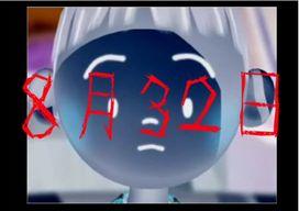 4dc82587.jpg