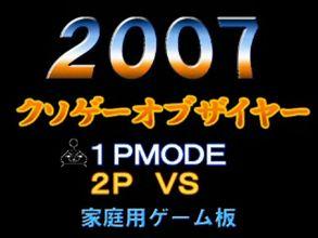 90dc12ab.jpg