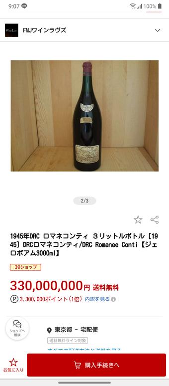 Screenshot_20210112-090758